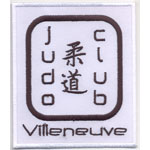 Badge Judo villeneuve