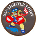 Badge Fighter SODN